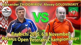 Raubichi 3 PLACE GOLOVINSKIY - ZHIDOMIROV Table Tennis Настольный теннис