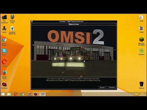 Как скачать и установить OMSI 2 через торрента