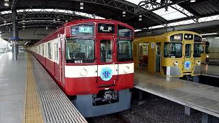 西武鉄道 9000系 03編成 幸福の赤い電車 池袋駅