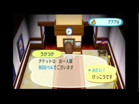 Wii街森改造していろんなところを歩いてみたPart2/Animal Crossing