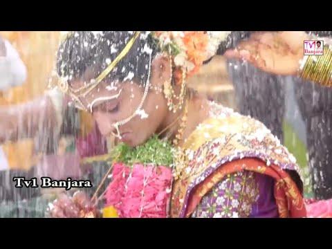 బాంజార మ్యారేజ్ న్యూ వీడియో సాంగ్ నిజంగానే  అందరూ తప్పక చూడండి  // Tv1 Banjara