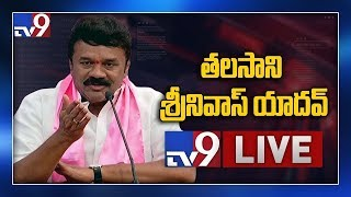 Talasani Srinivas Yadav Press Meet LIVE || Hyderabad