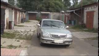 Тест Драйв ГАЗ 31105