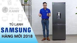 Tủ lạnh Samsung Inverter 307 lít: ngăn đá dưới, cấp đông mềm (RB30N4180B1/SV) | Điện máy XANH