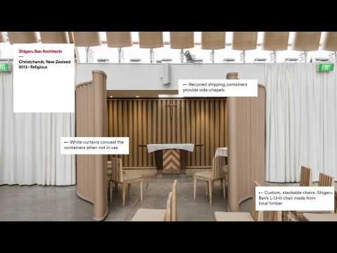 Room: Inside Contemporary Interiors