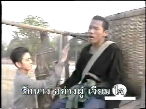 The best thai song by Mike piromporn