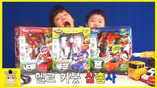 Transforming Robot car 'Hello Carbot' car toys review fun play for kids | MariAndKids Toys