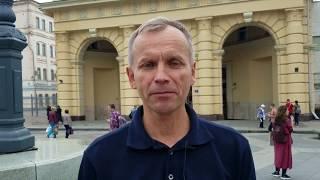 Семейный консультант Леонов Вячеслав. Успешные семейные консультации по Skype