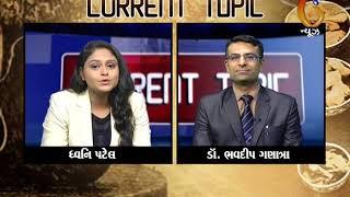 Ayurveda Tourism in Gujarat