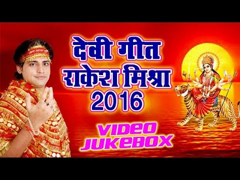 Electronic hd video gana bhojpuri bhakti song  ka full movie online