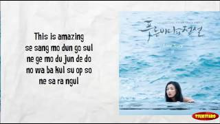 Download Lyn - Love Story Lyrics ( OST The Legend of the Blue Sea )