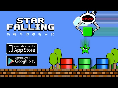 [iPhone,iPad,Android] Star Falling