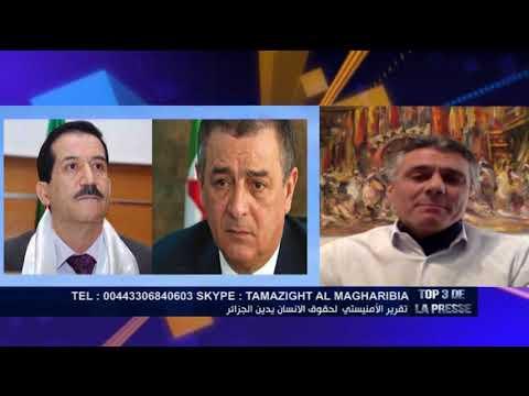 Le rapport accablant d'Amnesty International sur l'Algérie !