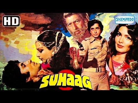 Suhaag {HD} - Amitabh Bachchan | Shashi Kapoor | Rekha | Parveen Babi | Nirupa Roy | Amjad Khan