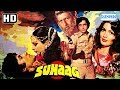 Suhaag {HD} - Amitabh Bachchan | Shashi Kapoor | Rekha - Hindi Full Movie -(With Eng Subtitles)
