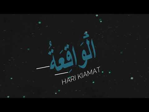 [murottal]-surah-al-waqiah---murottal-alquran-sedih