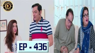 Bulbulay Ep 436 - ARY Digital Top Pakistani Dramas