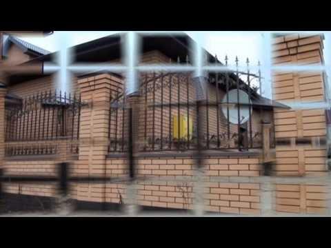 видео: Дома из кирпича