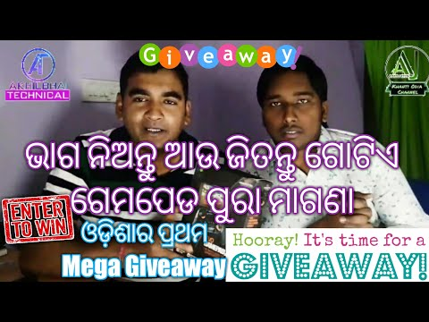 Happy Republic Day Giveaway Winner Declare with Daily Tech News , Apple messenger, Live Q & A ,