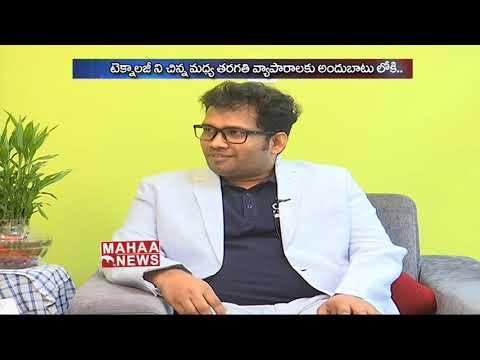 Ongo Framework CEO Rama Krishna About Environment Between Employees   Mahaa Icon   Mahaa News