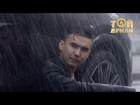 Ислам Алтайбаев - Енді сүймеймін - Видео из ютуба