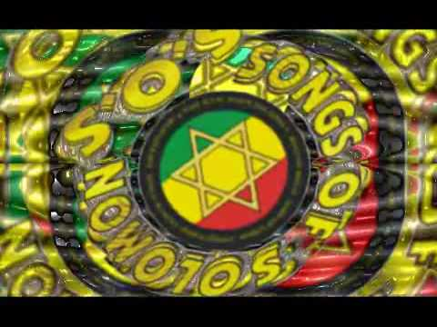 Songs Of Solomon - King David Dub