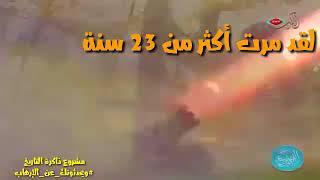 Download Video #ويحدثونك_عن_الارهاب(4) مجزرة سربرنيتشا 11/يوليو/1995م MP3 3GP MP4