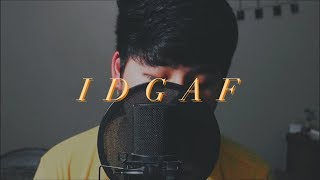 dua lipa - IDGAF (cover by suggi)