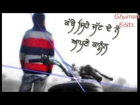 Cut Off Virasat Sandhu | Punjabi WhatsApp status 2018 | Attitude Lyrics Video