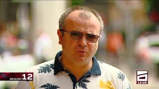 new details in Giorgi Shaqarashvili murder's case