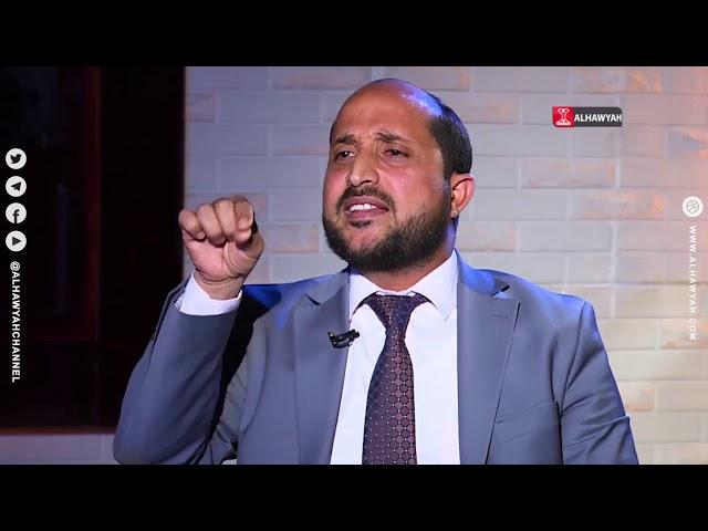 برومو لقاء خاص مع المدير التنفيذي لشركة النفط اليمنية الأستاذ عمار الأضرعي | قناة الهوية