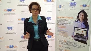 О дистанционном обучении и образовательном портале www.dpo.online
