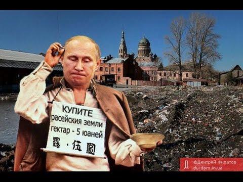 Плохие Новости: Путин...