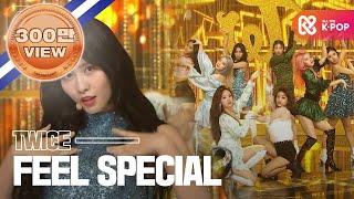 [덕질캡쳐용♥] 트와이스 - Feel Special (TWICE -  Feel Special)
