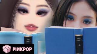 PINKPOP - 'SOLO' COMPARISON VIDEO