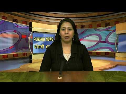 JHANJAR TV NEWS FROM PUNJAB GIDARBAHA POLICE REGISTERED AGAINST JOURNALIST IN GIDARBAHA NOV,20,2017