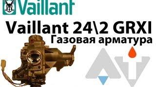 Vaillant 24 2 #5 da Ta'mirlash Gaz armatura GRXI