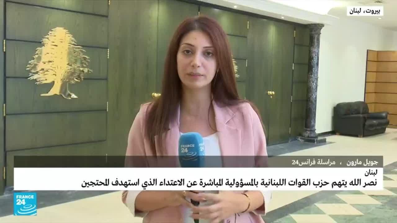 مجلس الوزراء في لبنان يعقد أولى جلساته بعد سقوط متظاهرين بالرصاص في بيروت  - 12:54-2021 / 10 / 19