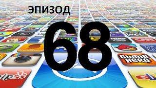 Обзор лучших игр и приложений для iPhone и iPad (68)