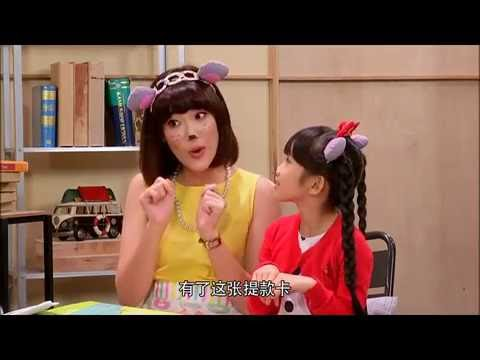 The Mouse Family鼠宝家族 S2 Ep11