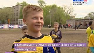 «Весенний марафон» по мини-футболу (запись с эфира 23 мая 2017 г.)