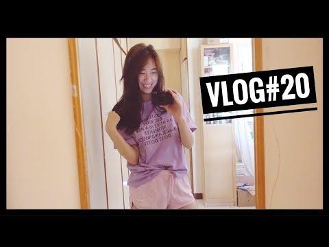 仙女日常vlog#20 超多PR開箱/Benefit讓我哭了😢/首次被3C邀出席/好朋友吃飯