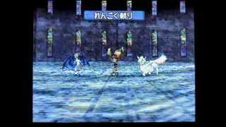 単発 ドラゴンクエストモンスターズジョーカー2  オムド・ロレス戦