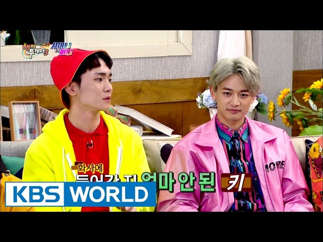 Key and Minho weren't good friends as trainee's? [Happy Together / 2016.10.27]