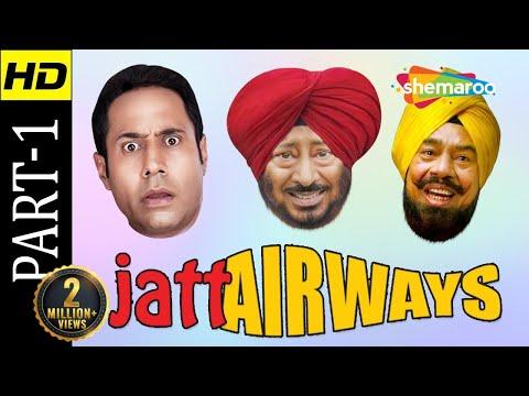 Jatt Airways    Punjabi Comedy Movie Part 1   Jaswinder Bhalla Binnu Dhillon BN Sharma   Shemaroo