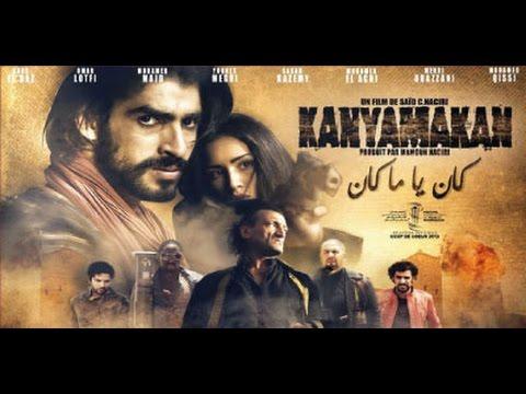 film marocain kanyamakan 2014