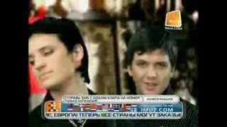 дмитрий и Георгия Колдун - быть может