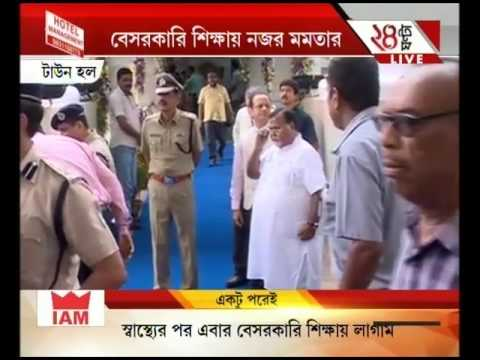 Mamata Banerjee held a meeting with private school managements