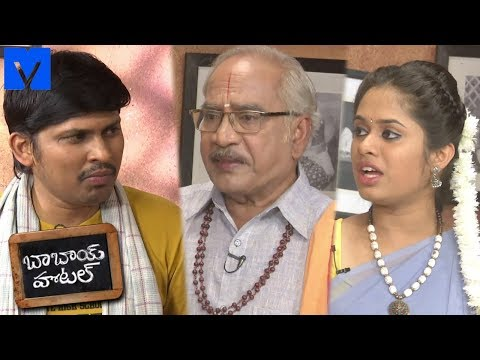 Babai Hotel 17th April 2019 Promo - Cooking Show - G V Narayana,Jabardasth Rakesh