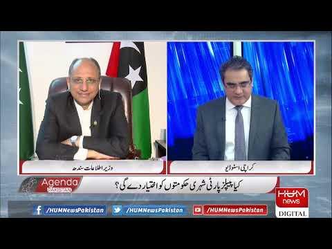 Agenda Pakistan - Monday 27th January 2020